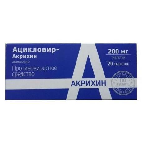 Ацикловир-Акрихин таблетки 200 мг, 20 шт.