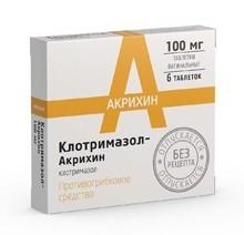 Клотримазол-Акрихин таблетки вагинальные 100 мг, 6 шт.