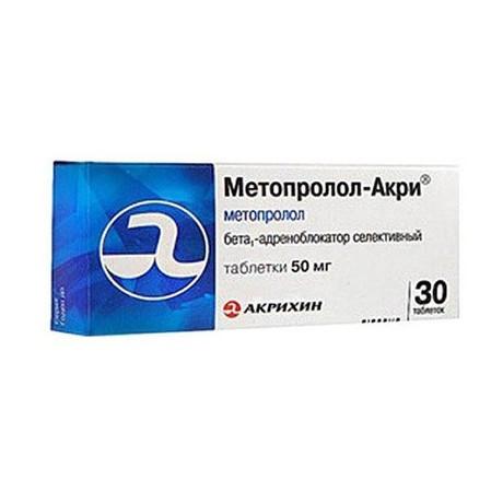 Метопролол-Акрихин таблетки 50 мг, 30 шт.