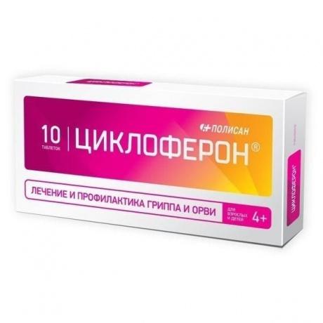 Циклоферон таблетки150 мг, 10 шт.