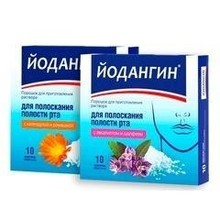 Йодангин порошок для полоскания полости рта Календула и Ромашка, 10 шт.