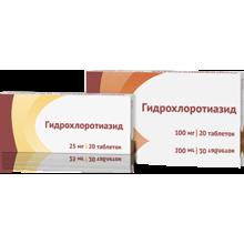 Гидрохлортиазид таблетки 100 мг, 20 шт.