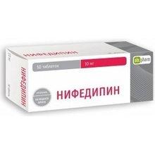 Нифедипин-ФПО таблетки  10 мг, 50 шт.