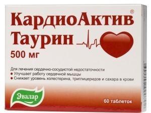 КардиоАктив Таурин таблетки 500 мг, 60 шт.