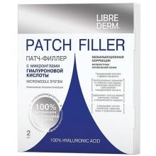 Либридерм патч-филлер с микроиглами гиалуроновой кислоты, 2 шт.