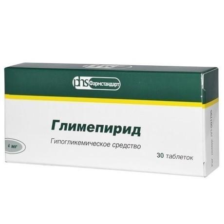 Глимепирид таблетки 4 мг, 30 шт.