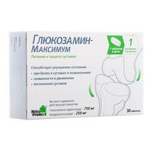Глюкозамин Максимум таблетки 1470 мг, 30 шт.