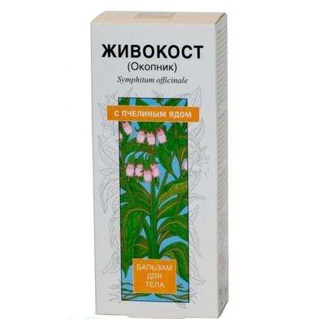 Гель-бальзам ЖИВОКОСТ (Окопник) для тела с пчелиным ядом 75 мл