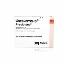 Физиотенз таблетки 0,2 мг, 28 шт.