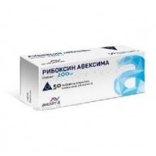 Рибоксин Авексима таблетки 200 мг, 50 шт.