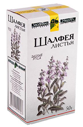 Шалфея листья, 50 г