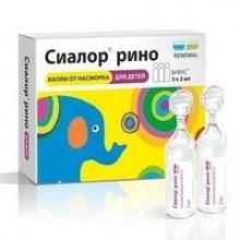 Сиалор Рино капли для носа 0,01% 1 мл, 5 шт.