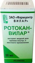 Ротокан флакон (экстракт жидкий) 50мл