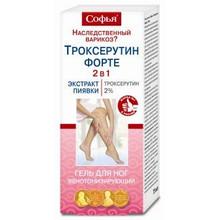 Софья Троксерутин Форте гель для ног, 75 мл