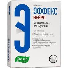 Эффекс Нейро капсулы, 60 шт.
