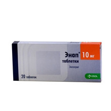 Энап таблетки 10мг, 20шт