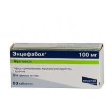 Энцефабол таблетки 100 мг, 50 шт.