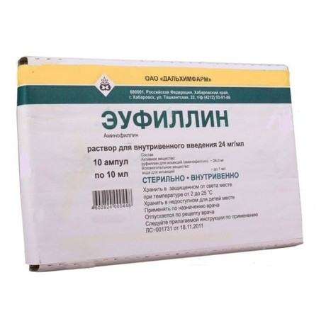 Эуфиллин ампулы 2,4% 10 мл, 10 шт.