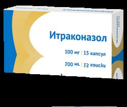 Итраконазол капсулы 100 мг, 15 шт.