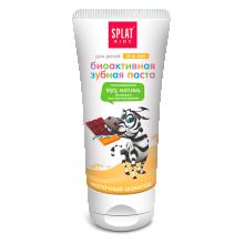 Зубная паста детская СПЛАТ KIDS Молочный шоколад, 50 мл