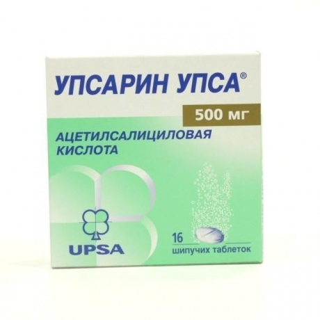 Упсарин Упса таблетки шипучие 500 мг, 16 шт.