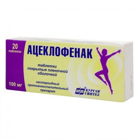 Ацеклофенак таблетки покрытые плёночной оболочкой 100мг №30