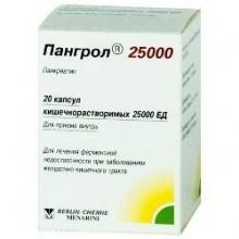 Пангрол 25000 капсулы кишечнорастворимые, 20 шт.