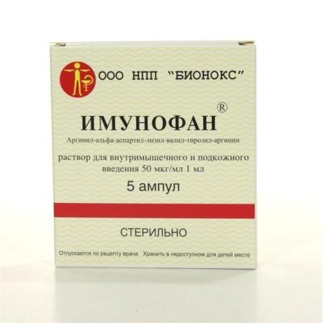 Имунофан ампулы 0,005% 1мл, 5 шт.