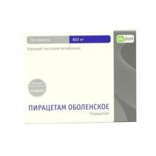 Пирацетам таблетки покрытые плёночной оболочкой 800мг №30 (банка полим.)