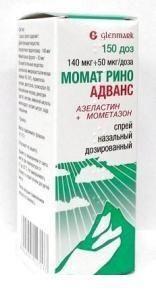 Момат Рино Адванс спрей наз. 140мкг+50мгк/доз, 150 доз