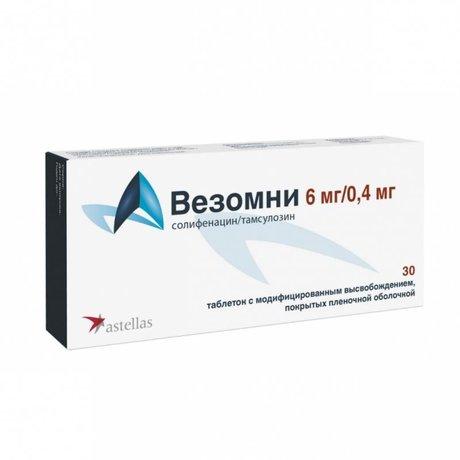 Везомни таблетки 6мг+0,4мг, 30 шт. цена в Ижевске 454 р. купить дешево. Инструкция по применению, аналоги, отзывы
