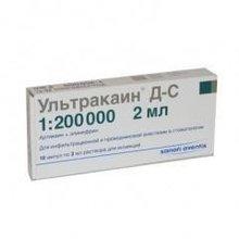 Ультракаин Д-С ампулы 2 мл, 10 шт.