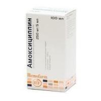 Амоксициллин гранулы для приготовления суспензии 250мг/5мл, 100 мл