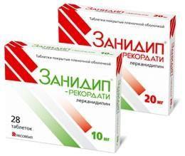 Занидип-Рекордати таблетки покрытые плёночной оболочкой 10мг №56