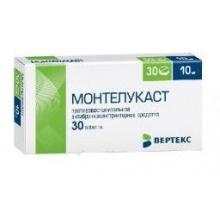 Монтелукаст таблетки покрытые плёночной оболочкой 10мг №30