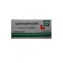 Циннаризин таблетки 25 мг, 50 шт.