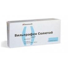 Вильпрафен солютаб таблетки диспергируемые 1г №10