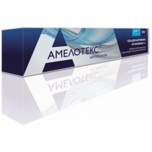 Амелотекс гель 1% 30г туба
