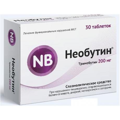 Отзывы аналоги необутин инструкция по применению цена