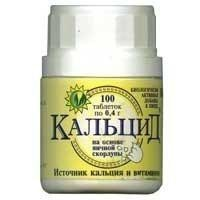 Кальцид таблетки 400 мг, 100 шт.