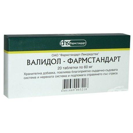 валидол таблетки инструкция по применению цена