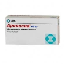 Аркоксиа таблетки, покрытые пленочной оболочкой, 60 мг, 14 шт.
