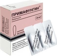 Примафунгин суппозитории вагинальные 100 мг, 3 шт.
