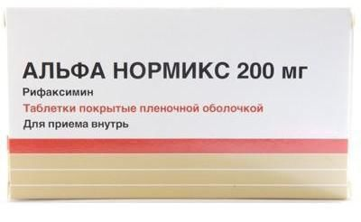 Альфа нормикс таблетки покрытые пленочной оболочкой 200мг №28