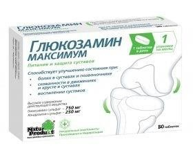 Глюкозамин Максимум таблетки 1400 мг, 60 шт.