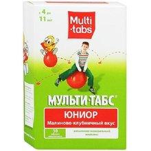 Мульти-табс Юниор  таблетки жевательные малина-клубника, 30 шт.