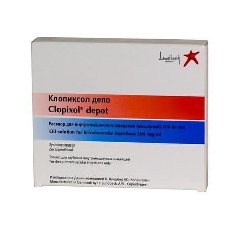 Клопиксол депо ампула (раствор  для внутримышечного введения (масляный) 200мг/1мл, 1 шт.