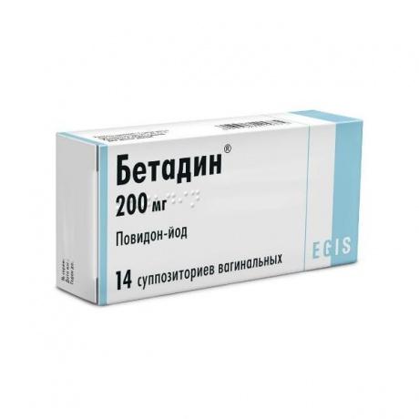 Бетадин суппозитории вагинальные 200 мг, 14 шт.