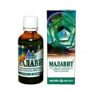Малавит флакон, 50 мл