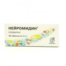 Нейромидин таблетки 20 мг, 50 шт.
